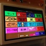 J渋谷 - 2013年7月17日 4人で6000円
