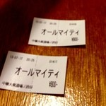J渋谷 - オールマイティー3枚で800円 ベロセット