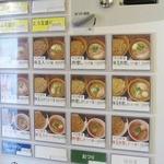 ベジポタつけ麺えん寺 - 券売機の様子。
