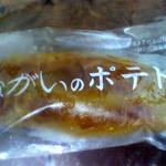 ながい菓子店 -