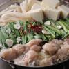 虹むら - 料理写真:プリプリの食感がたまらない『博多もつ鍋』一人前