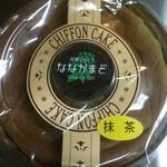 20105317 - 抹茶