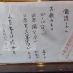 20108393 -