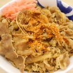 松屋 - 牛めし(大)