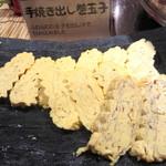 神戸ポートキッチン - だし巻きが美味しいそうな。