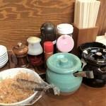 博多ラーメン 味の蔵 - 調味料関係