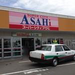 20111860 - 2013年7月15日。訪問。スーパーシティアサヒの中にあります。