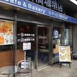 20112107 - 外観は普通のカフェチェーン