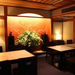 赤坂うさぎや - ご宴会にはテーブル席を。18名様までのご宴会も承ります。