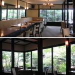 賀名生 - 小牧市アノウの店内 2013.7.17撮影
