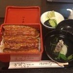 20120514 - 天然うなぎ/三重県木曽川産(7000円)