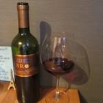 おかげさん2 - 赤ワイン