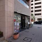 鮨 つかさ - マンションの1階にお店があります。