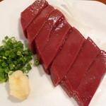ホルモン屋 だん - 朝〆焼きレバー/2013年7月来店