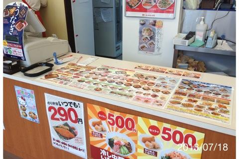 ほっかほっか亭 邑久町店