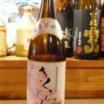 ホルモン屋 だん - さくらじま(焼酎)/2013年7月来店