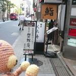 20123326 - 避暑地、軽井沢の