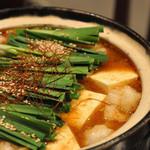 むいち - 料理写真:◆信州直送和牛ホルモン鍋