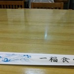 20127799 - 箸袋は専用