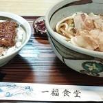 20127801 - うなぎ丼とうどんのセット 1250円 うどんは暖かいものと冷たいものが選べます。