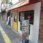 20129405 - 店の全景、千石駅方向から