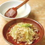 東横 - 料理写真:味噌ラーメン。一日ほどじっくり煮込んだこってりスープに、特製味噌の濃厚な味わいはインパクト大。