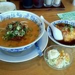 熱烈一番亭 - タンタン麺 半天津飯ランチ