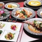 中国酒家くうくう - 定番の中華料理から新感覚中華(創作中華)まで、心のこもった多種多様なアラカルトをご用意しています。