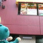 ラビング ハット 神保町店