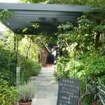 ガーデンハウス レストラン - お店の入り口です。
