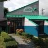 イソップ - 料理写真:257号沿福岡では一番店がかたまっている周辺