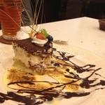 20135375 - イタリア風チーズケーキ(ティラミス)