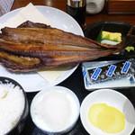 20136122 - ホッケ定食