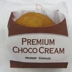 ミスタードーナツ - プレミアムチョコクリーム 147円