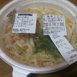 20136995 - 鶏塩うどん¥490