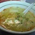 20137350 - 天狗スープ小辛