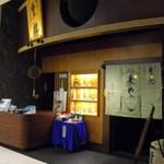 20137821 - 大和西大寺駅改札内のお店