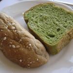 20137983 - ほうれんそうのパンとふっくりんこの米粉パン