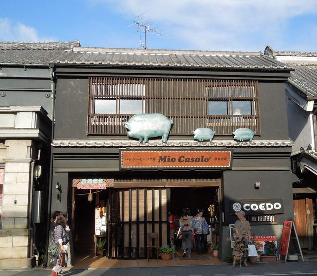 Mio Casalo 川越 蔵のまち店 - 外観