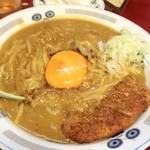 らー麺や - カツカレーラーメン