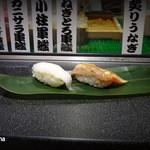 すし将軍 - えんがわ157円 炙りサーモン105円