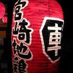 2014097 - 遠くからでも目立っている提灯です。