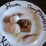 トラットリア イル バッコドーロ - デザートをバースデー仕様にしていただきました♡