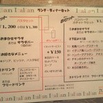 20143015 - ランチ・ディナーセットメニュー