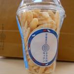 かきたねキッチン - 夏バージョン チーズ 262円