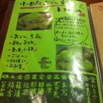 20144304 - その②