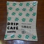 ドトールコーヒーショップ - 有機栽培コーヒー