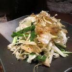 20145771 - 葱とザーサイのしゃきしゃきサラダ