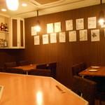 横鍋JAPAN - テーブル席