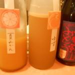 横鍋JAPAN - 果実酒大好き♪